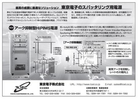 mst1812東京電子