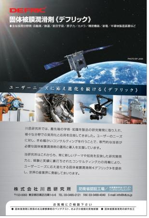 mst1902川邑研究所