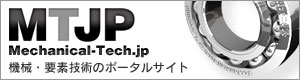 メカニカル・テック
