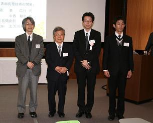 右から中西氏、森氏、大森氏、藤井氏