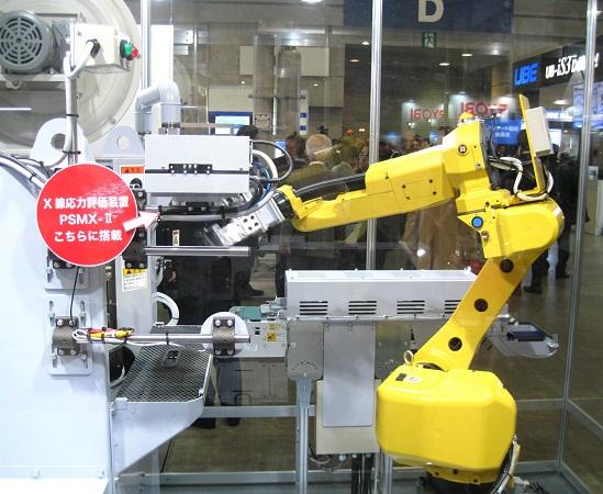 新東工業が展示したセル生産方式の実施例