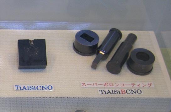 オリエンタルエンジニアリングが展示した被膜サンプル