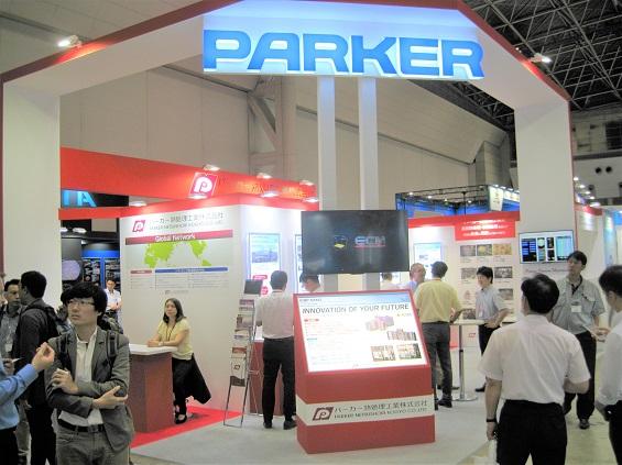 パーカー熱処理工業のブース