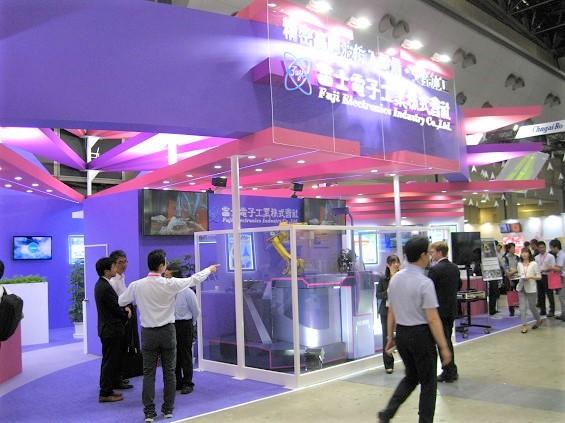 富士電子工業のブース