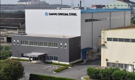 山陽特殊製鋼「第2粉末工場の外観」