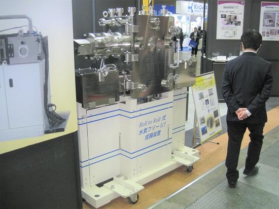 ナノテック「水素フリーICF膜を成膜できるRoll to Roll装置」